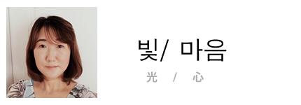 韓国語講師Myongsoon