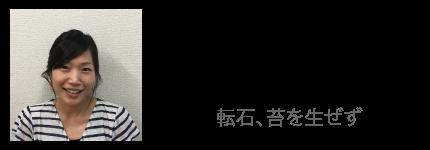 韓国語講師Han jon
