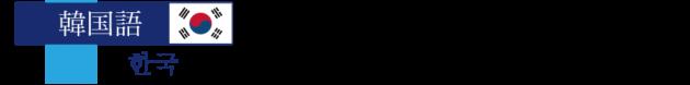 banner_KR